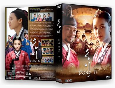 DVD ซีรีย์เกาหลี : Dong Yi / ทงอี จอมนางคู่บัลลังก์ 14 แผ่นจบ