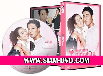 DVD ����������� : Oh My Venus (⫨ի�+�Թ�Թ��) 4 �蹨�