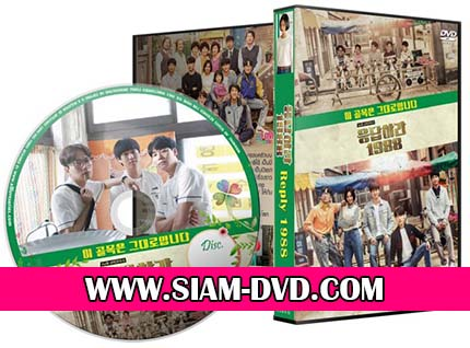 DVD ����������� : Reply 1988 (����� + ⡤�ͧ��� + �Ѥ⺡��) 7 �蹨�