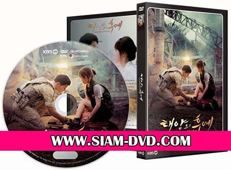 DVD ����������� : Descendants of the Sun (���ا��+ �ͧ������) 4 �蹨�