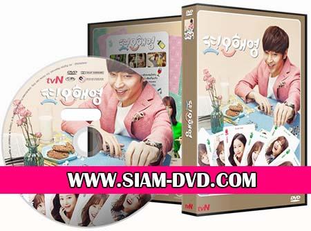 DVD ����������� : Another Oh Hae Young (���Ԥ �ع + �����Թ + ��κԹ) 5 �蹨�