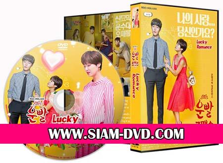 http://siam-dvd.com/catalog.php?idp=6393