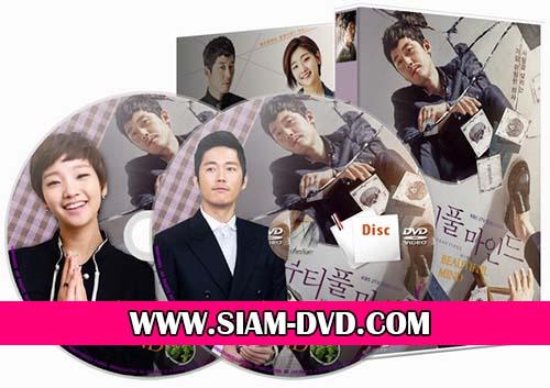 DVD ����������� : Beautiful Mind (�ҧ��͡ + �Ѥ⫴��) 4 �蹨�