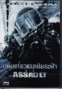 DVD ˹ѧ���� (Master) : The Assault (2011) / �������ǺԹ�����п�� 1 �蹨�