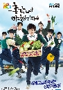 DVD �����������  : Bachelor's Vegetable Store 6 �蹨�