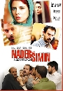 DVD ˹ѧ���� (Master) : Nader and Simin A Separation / ˹���ѡ��ҧ �ѹ�ѡ���� 1 �蹨�