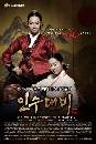 DVD ����������� : Queen Insoo / �ҪԹ��Թ�� (�蹷�� 11-15 / �͹ 31-45) *�ѧ��診