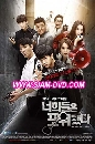 DVD ซีรีย์เกาหลี : You�re All Surrounded 5 แผ่นจบ