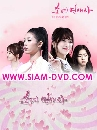 DVD ����������� : Girls  Love Story 5  �蹨�